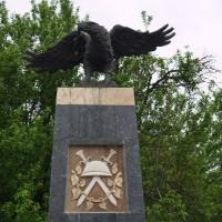 Căciulați sat, Moara Vlăsiei comuna - Monument
