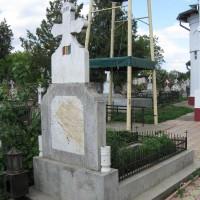 Petrăchioaia - Cruce