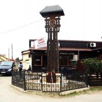 Dragomirești Deal sat, Dragomirești Vale comuna - Troiță
