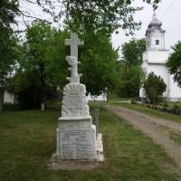 Căciulați sat, Moara Vlăsiei comuna - Monument funerar