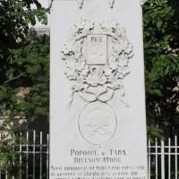 Cernica, sat - Crucea comemorativă a Eroilor căzuți în primul război mondial
